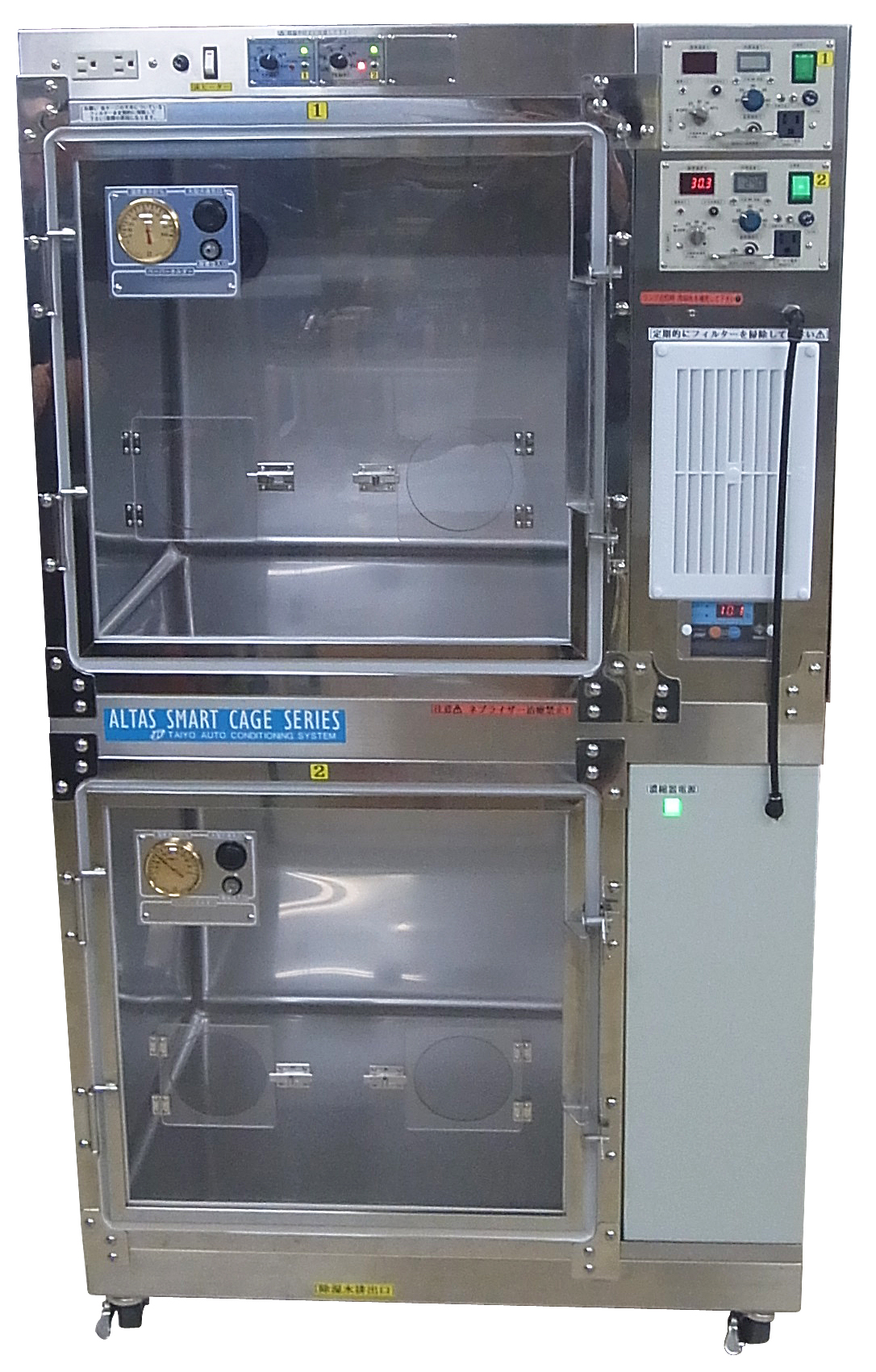 ICU-6LV-OX
