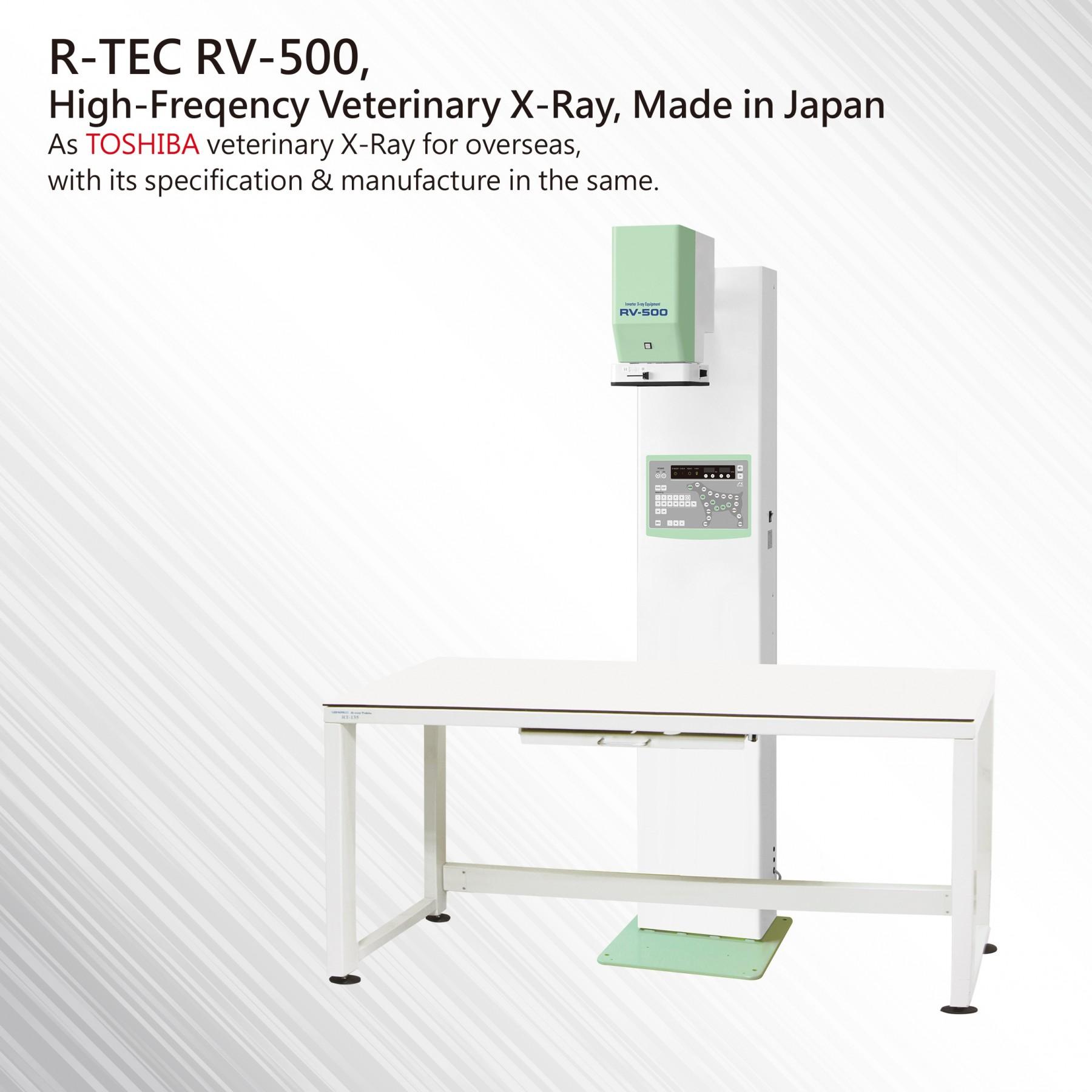 rv-500-eng