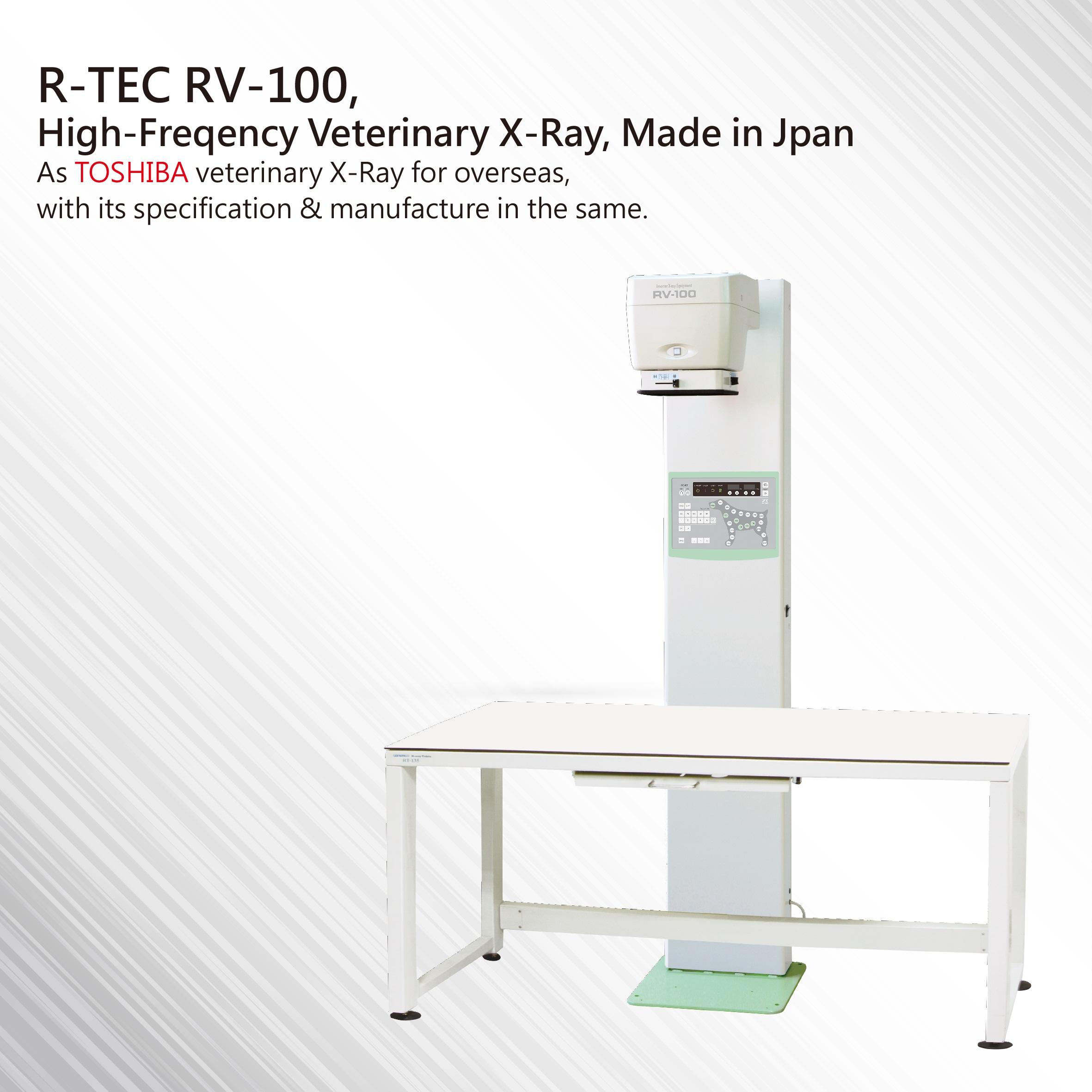 RV-100產品照 - eng