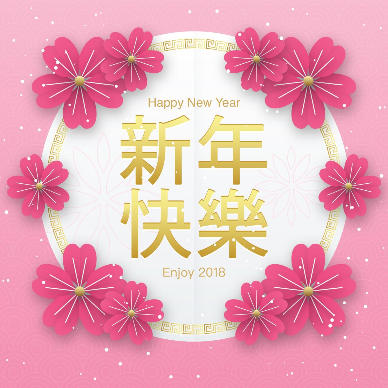 ChineseNewYearinPaperStyle_2