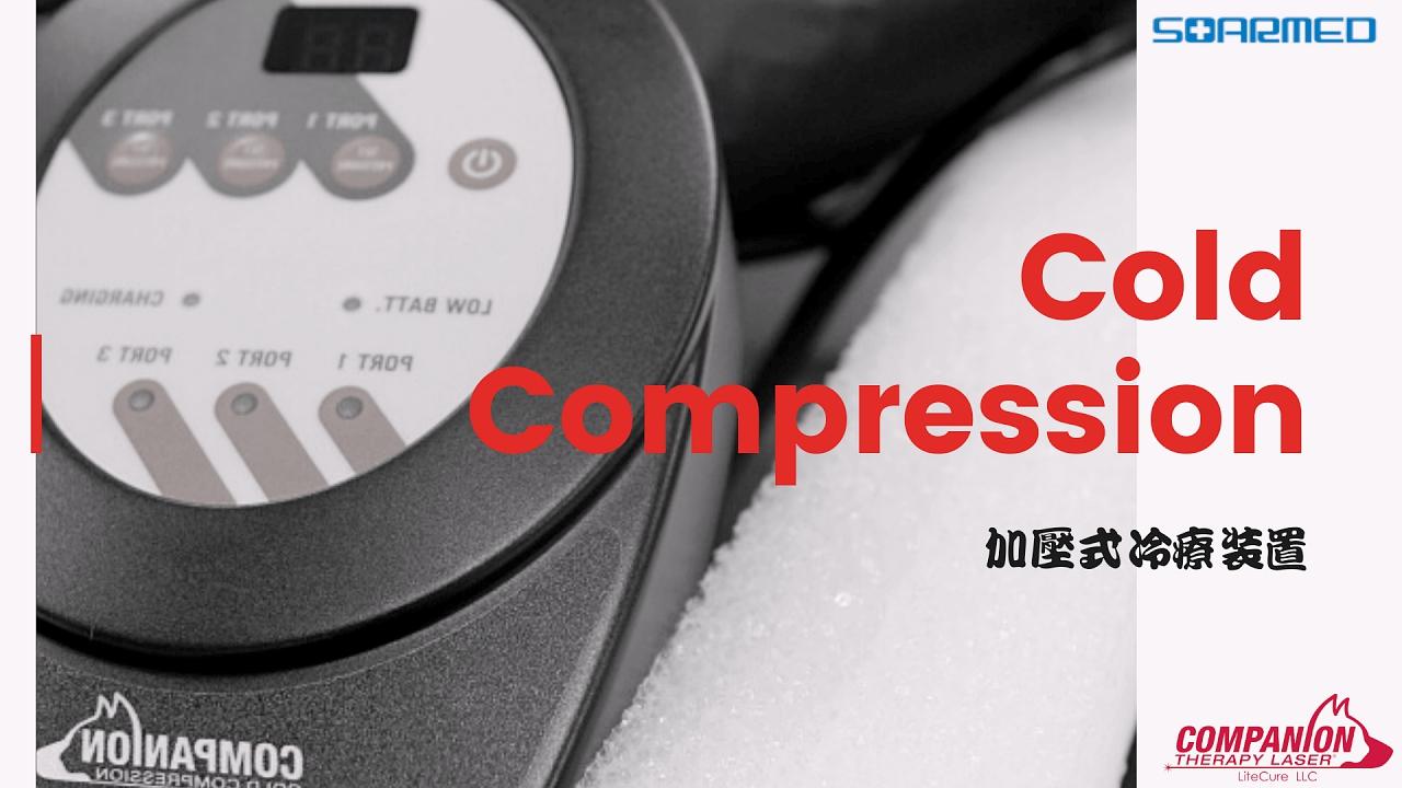 ColdComprssion1